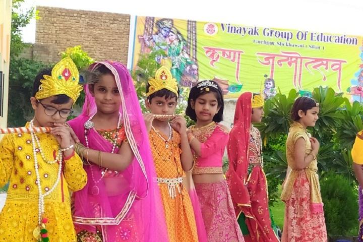Vinayak International School-Janmastami Celebration