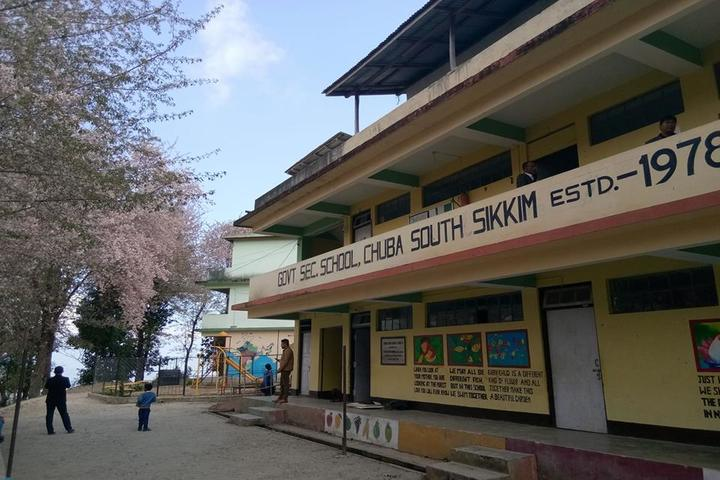Government Secondary School-Entrance