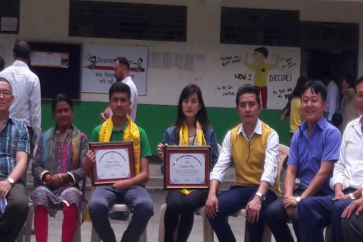 Government Senior Secondary School-Achievement