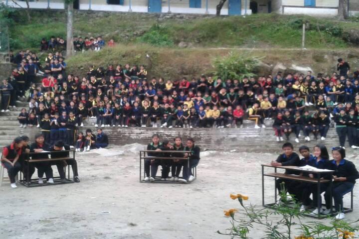 Government Senior Secondary School-Quiz Competition