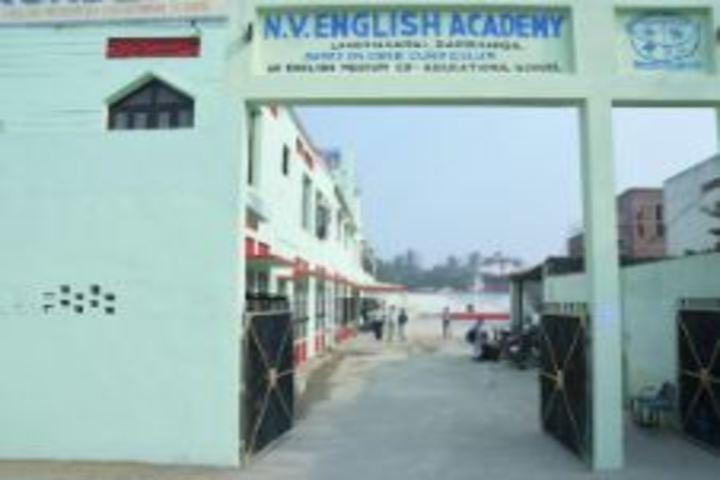 N V English Academy-School Entrance