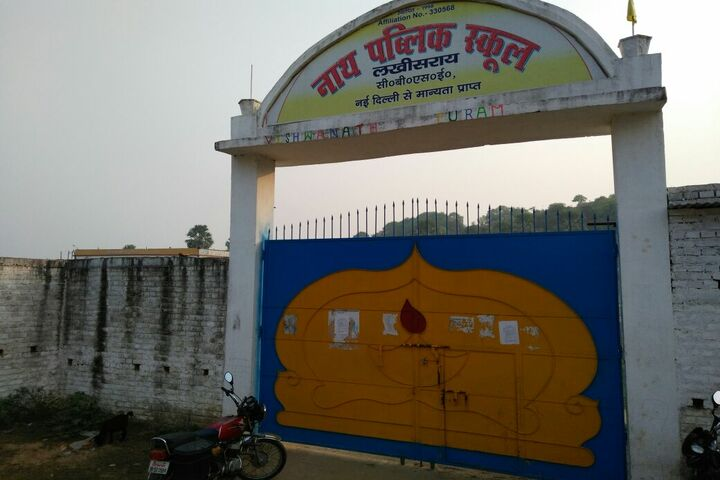 Nath Public School-School Entrance