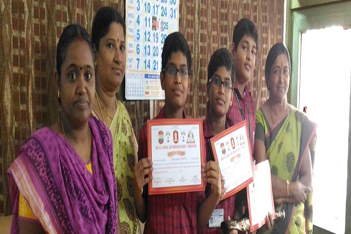 Agurchand Manmull Jain School-Achivement