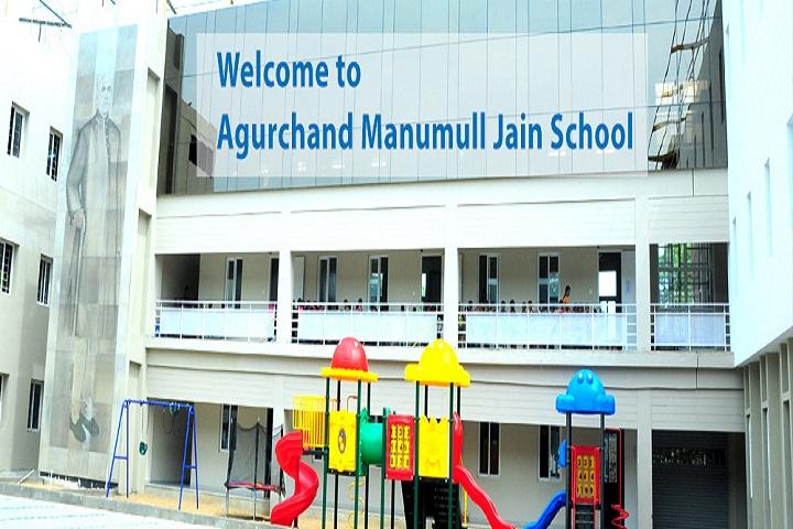 Agurchand Manmull Jain School-Campus view