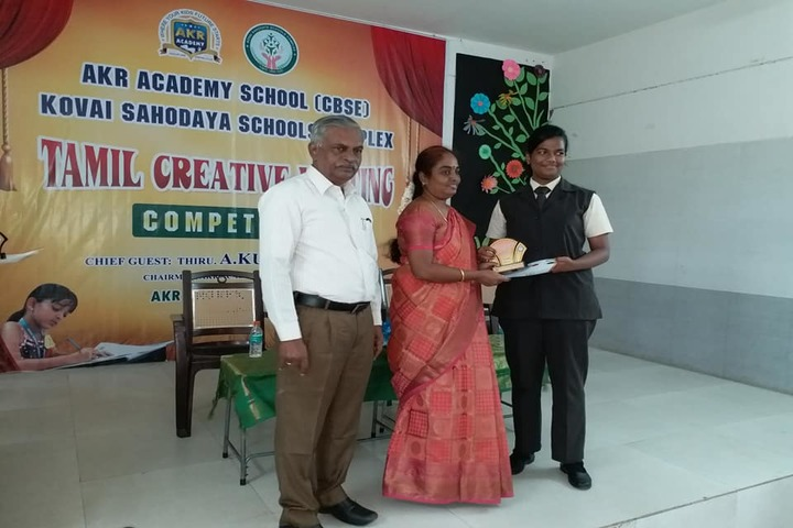 Akr Academy School-Award