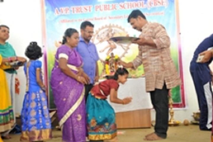 AVP trust public school-Salangai Pooja