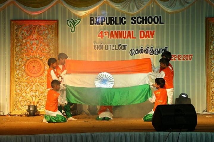 Brindhavan Vidhyalaya Public School-Annual Day