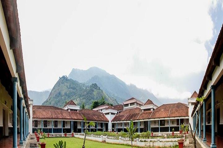 Chinmaya International Residential School-Overview school