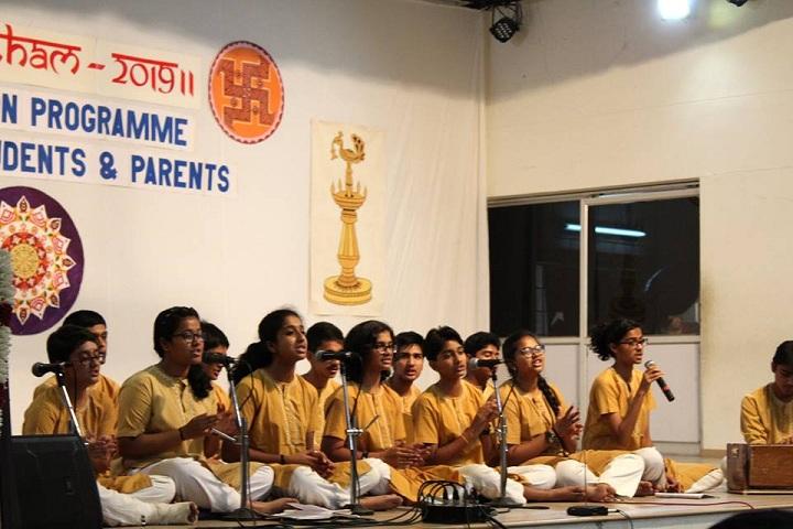 Chinmaya International Residential School-Singing