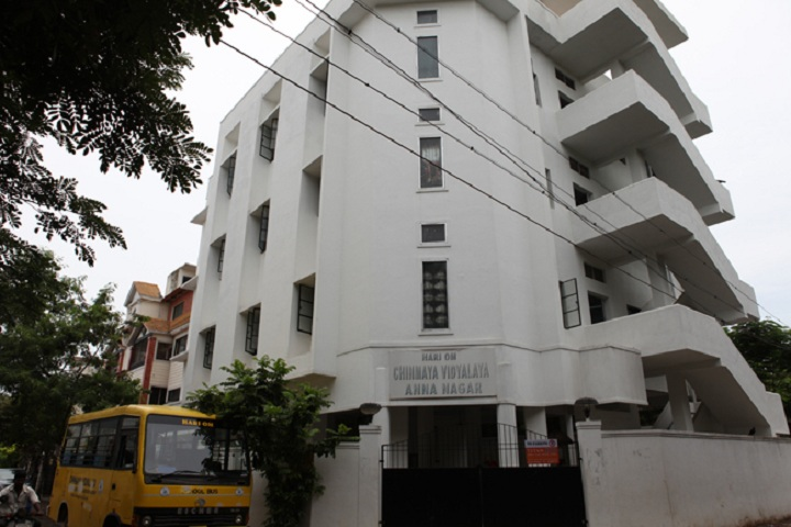 Chinmaya Vidyalaya-School View
