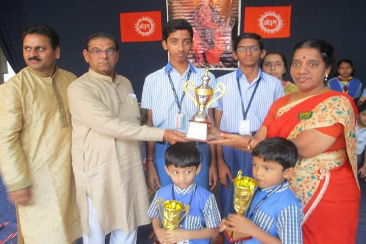 D A V Senior Sec School-Award Ceremony