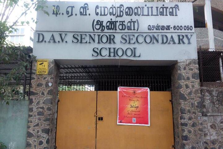 D A V Senior Secondary School-School Entrance