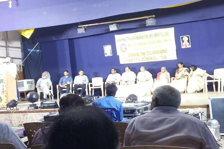 G.K. Shetty Vivekananda Vidyalaya Junior College-Event