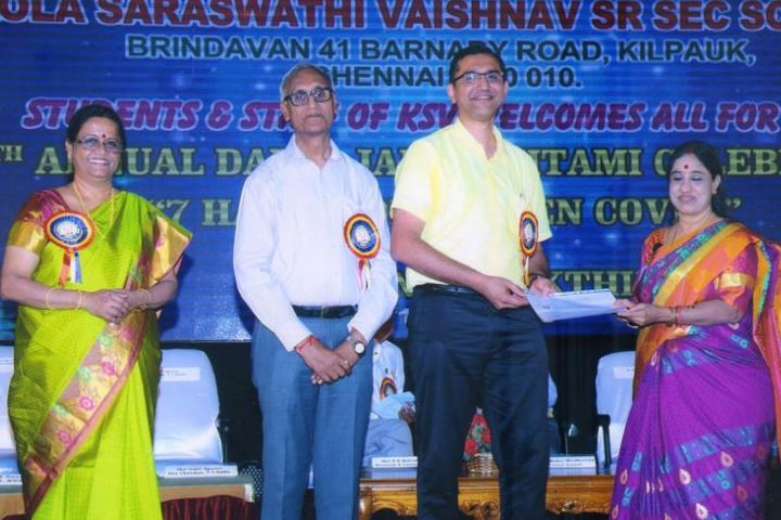 Kola Sarswathi School-Event