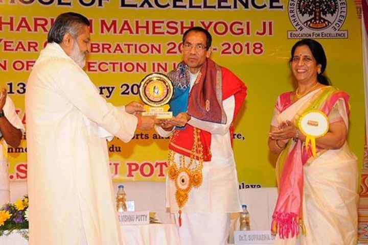Maharishi School Of Excellence-Award Distribution