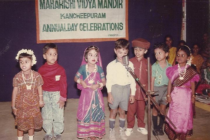 Sree Gokulam Public School - Annual Day