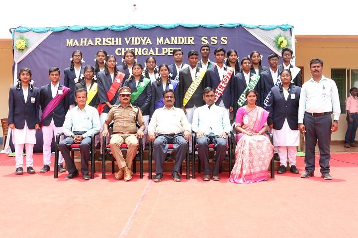 Sree Gokulam Public School-Investiture Ceremony