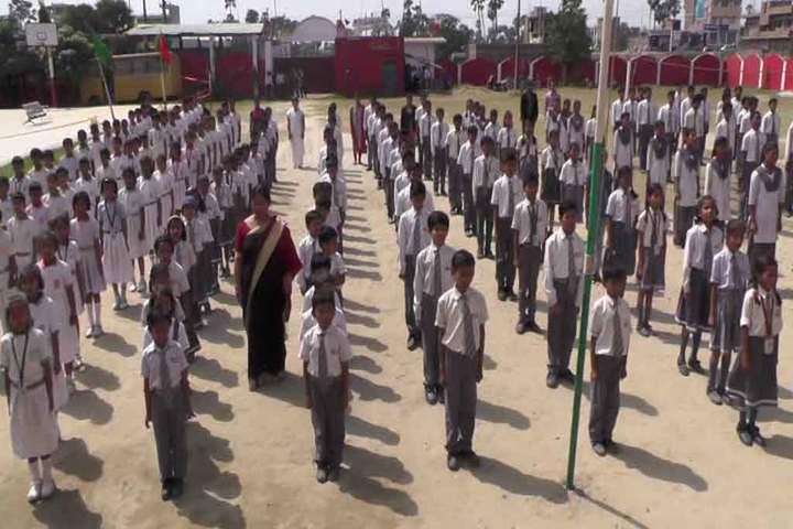 Patna City Central School-Prayer