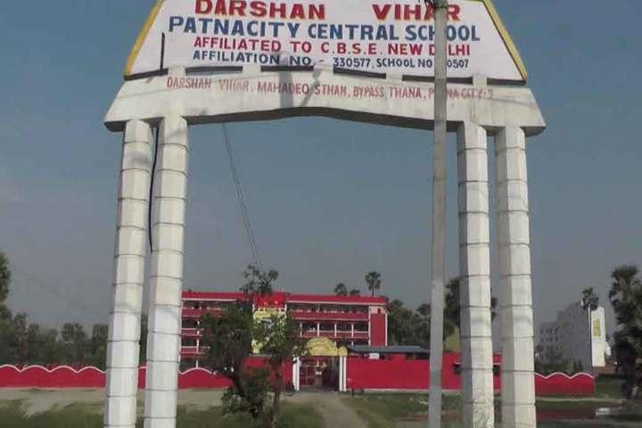 Patna City Central School-School Entrance