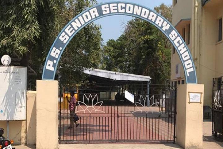 P S Senior Secondary School-School Entrance