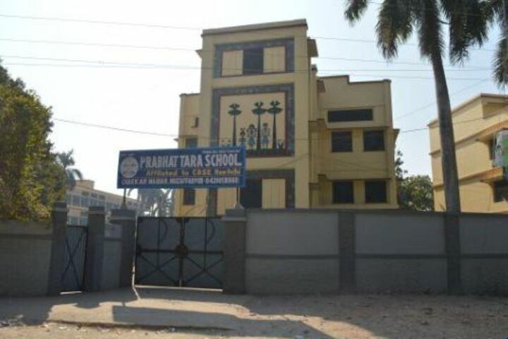 Prabhat Tara School-Front View