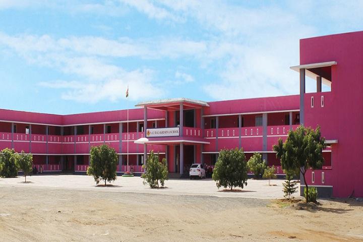 SAV Balakrishna School-Campus View