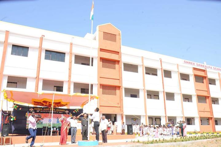 Shree Sankalpa School-Republic day
