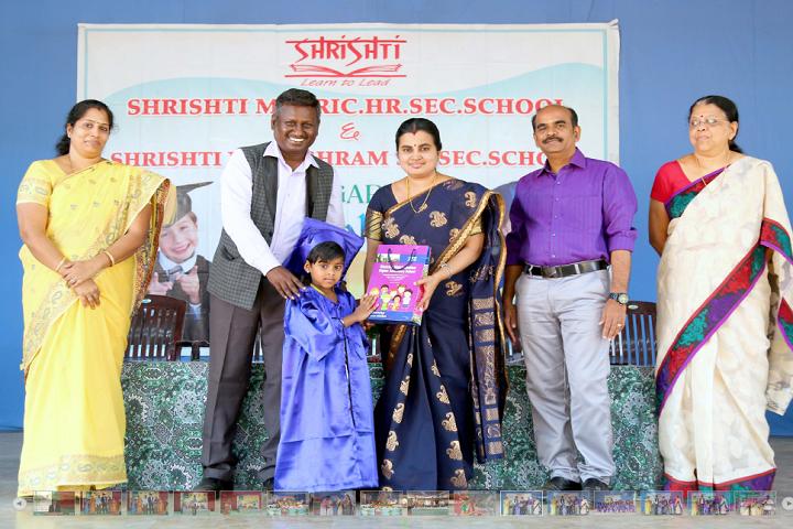 Shrishti Vidyashram - Graduation day pic