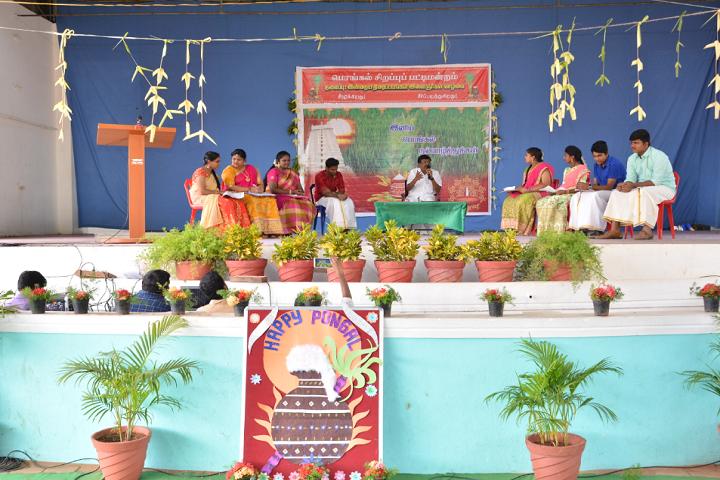 Shrishti Vidyashram - Pongal