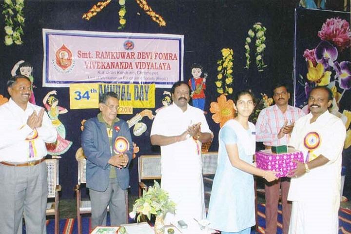 Ramkuwar Devi Fomra Vivekananda Vidyalaya-annual day