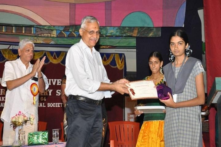 Sreevatsa Viswananthan Vivekananda-Annual prize Certification