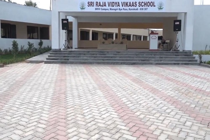 Sri Raja Vidya Vikaas School-entrance