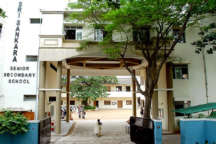 Sri Sankara Senior Secondary School-Entrance