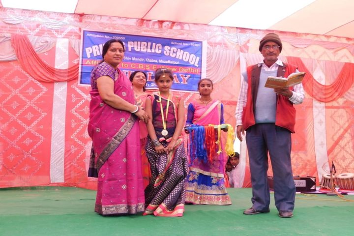 Primus Public School-Annual Day