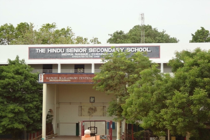 The Hindu Senior Secondary School- Campus View