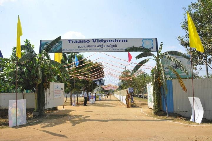 Tiaano Vidyashrm-School Entrance