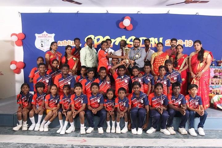 VKM Vidhyalaya School-Sports Meet