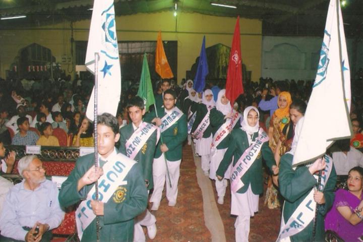 Azra Public School-Investiture Ceremony