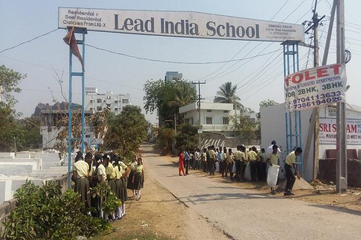 Lead India School-Entrance