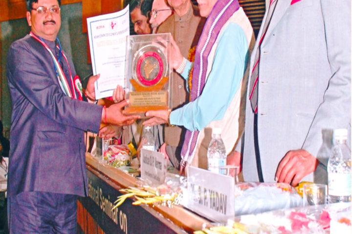Ramkrishna Paramhans Vidyalaya-Awards
