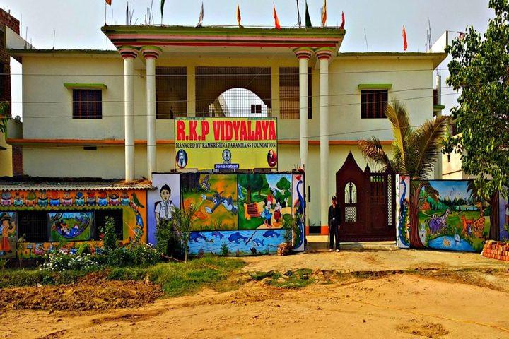 Ramkrishna Paramhans Vidyalaya-Campus