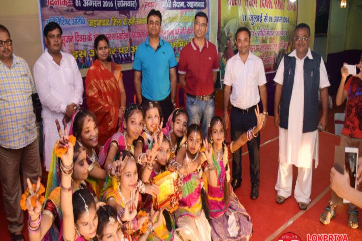 Ramkrishna Paramhans Vidyalaya-Cultural Day