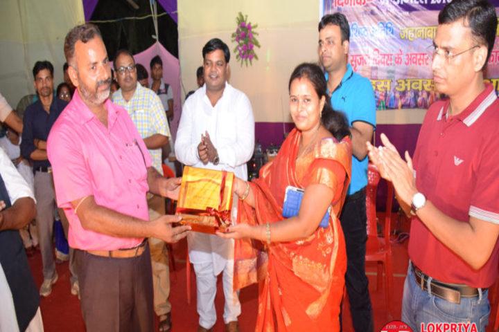 Ramkrishna Paramhans Vidyalaya-Presents