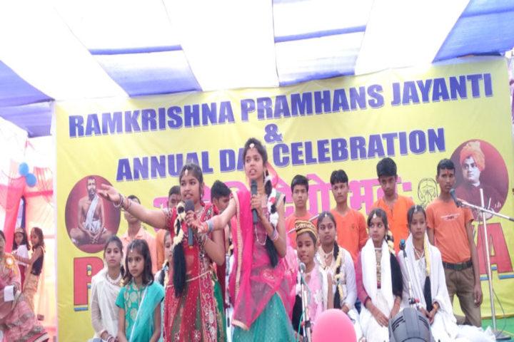 Ramkrishna Paramhans Vidyalaya-Singing