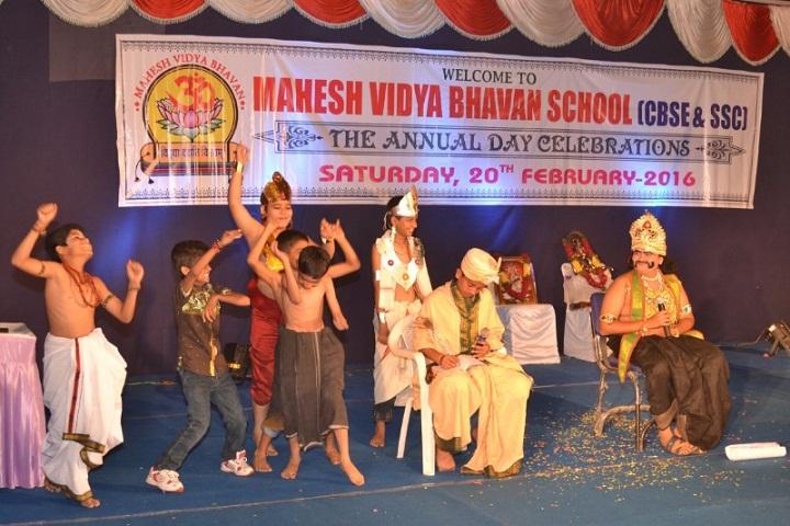 Mahesh Vidya Bhavan High School-Events