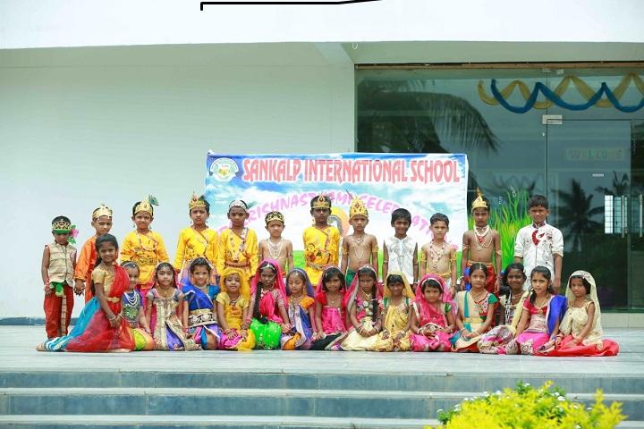 Sankalp School-Krishna Astami Celebrations