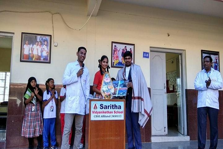 Saritha Vidya Niketan-Momento Presentation