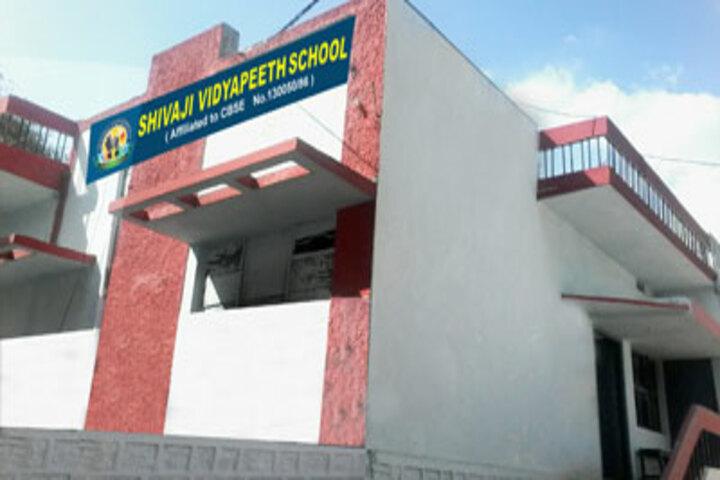 Shivaji Vidya Peeth High School-Campus