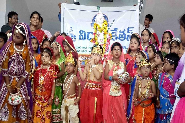 Sree Vidyanikethan High School-Events Celebration