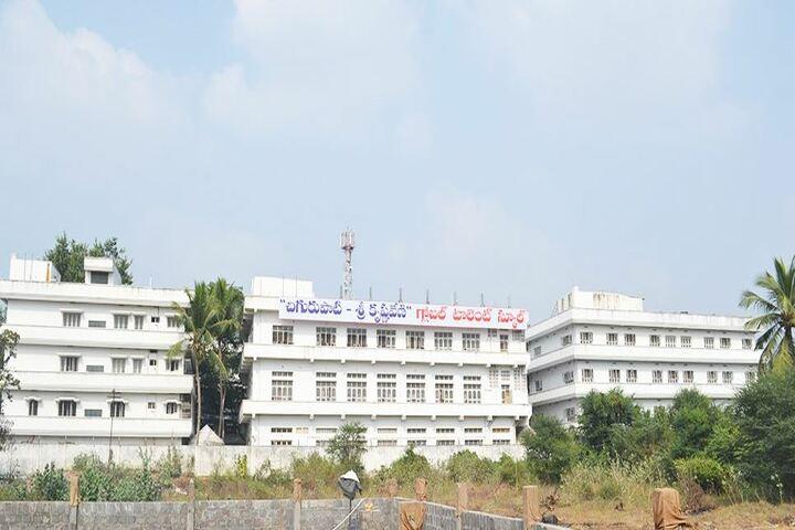 Chigurupati Sri Krishnaveni School-Campus View
